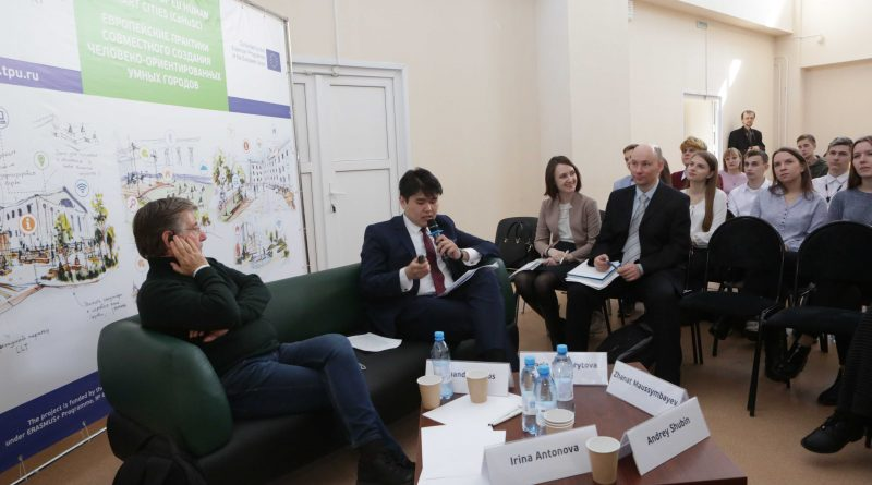 "International Seminar at TPU: ""Smart Technologies for the City: cases from the EU, Russia, and the countries of Central Asia"""