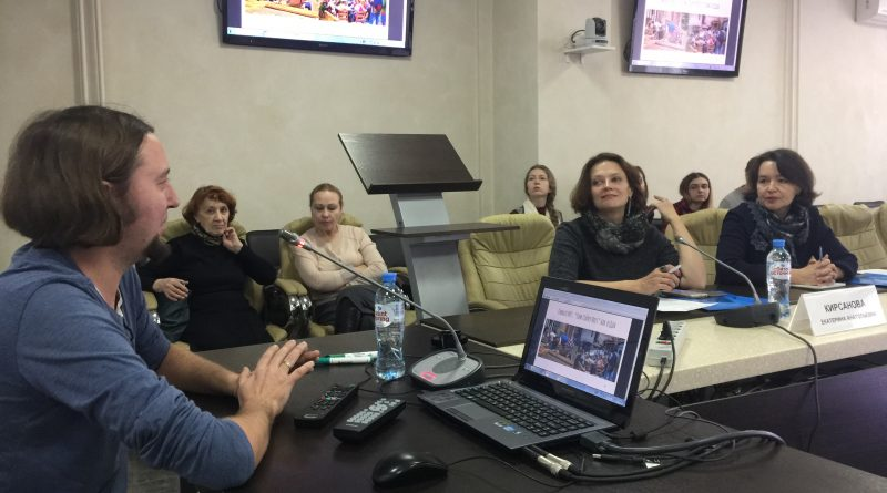 "Round table – ""Practices of a human-oriented smart city: experiences of European and Russian projects"""