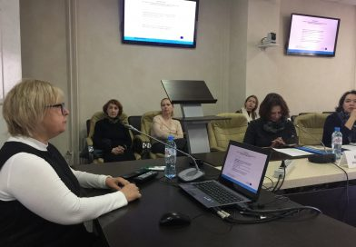 "Round table presentations – ""Practices of a human-oriented smart city: experience of European and Russian projects"""